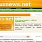 Uznews.net возобновит свою деятельность в Узбекистане в январе