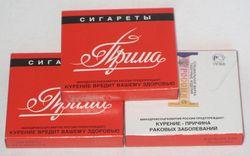 «Прима» стала самой подделываемой маркой сигарет в России