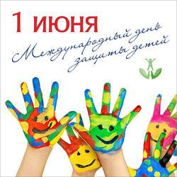 """В """"Одноклассниках"""" отмечают День защиты детей"""