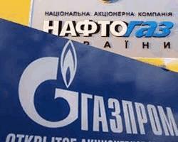 Газпром - Нафтогаз Украины