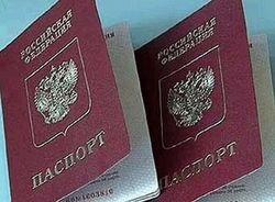 Россия упростит процедуру выдачи гражданства украинцам