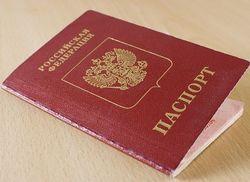В некоторых районах Донбасса стали раздавать паспорта РФ