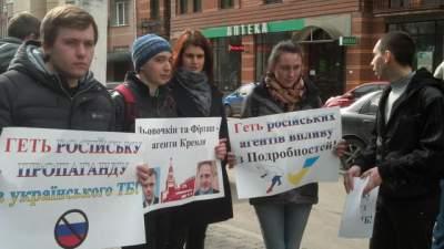 ВЧехии заработал центр поборьбе с русской пропагандой
