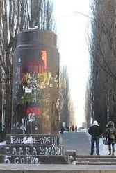 На месте памятника Ленину киевляне хотят видеть Терещенко и Бродского