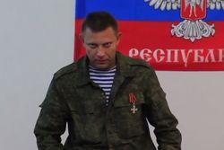 Глава ДНР Захарченко попал под обстрел в аэропорту Донецка