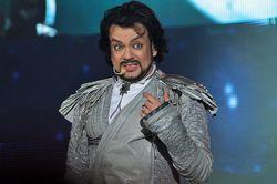 Новости шоу-бизнеса: Пресняков публично высмеял экс-родственника Киркорова