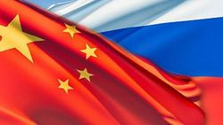 Санкции Запада толкают Россию «в объятия» Китая