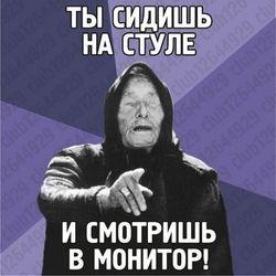 """Юзеру ВК удалось обмануть всех """"предсказаниями"""""""