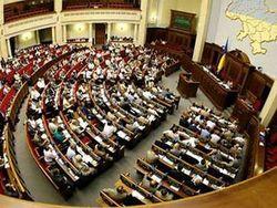 Верховная Рада так и не смогла назначить дату общенационального референдума