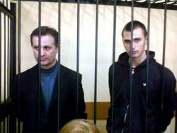 Павличенко-младший предпринял попытку суицида в колонии - депутат ВР