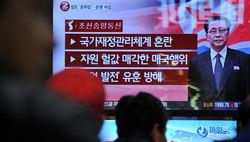 В КНДР казнен дядя руководителя страны Ким Чен Ына