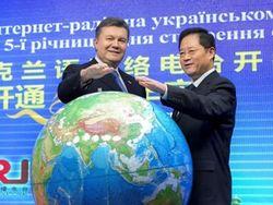 Китай защитит Украину в случае ядерного удара - документ