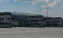 СНБО: боевики опять начали штурм донецкого аэропорта