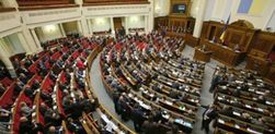 Что успеет сделать рабочая группа Верховной Рады по Тимошенко