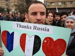 У России нет интересов в Сирии, там только амбиции Путина – эксперт