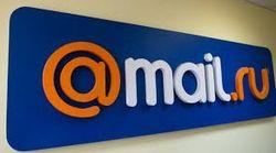 Блокировка в Украине стоила Mail.ru 1,5 процента выручки