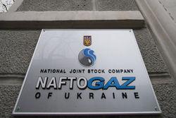 Украина резко увеличила отбор газа, данные ЦДУ ТЭК