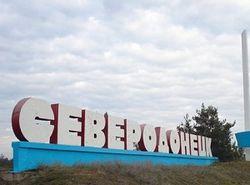В Северодонецке заработает единственный на Донбассе аэропорт