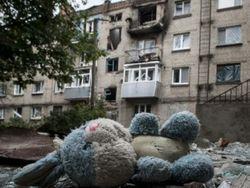 Италия выделила миллион евро пострадавшим на Донбассе