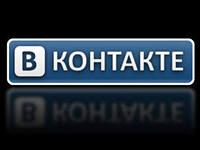 """Бывший топ-менеджер подал иск на """"ВКонтакте"""""""