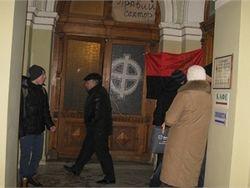Активисты не собираются освобождать здание Львовской ОГА
