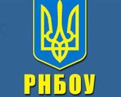 СНБО: на границе с Украиной войска РФ выставляют огневые позиции