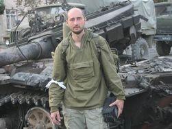 Геббельсовщина является главным оружием Кремля для сепаратистов – Бабченко
