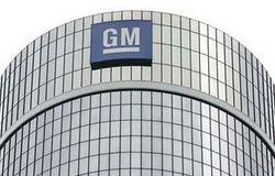 GM в 2014 году начнет выпуск гибридов, оснащенных баками для бензина и газа