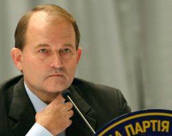 Геи Украины поблагодарили грамотой кума Путина Виктора Медведчука - причины