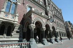Планы НБУ на функционирование банков в Украине