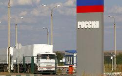 Путинский конвой без разрешения Киева пересек границу и направился в Луганск