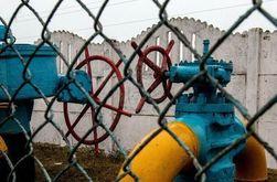 """""""Газпром"""" покупает самое большое ПХГ в Западной Европе"""