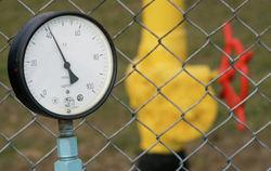 Отказ Киева от газа из РФ означает срыв его транзита в Европу – Газпром