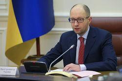 Яценюк требует ужесточить наказание за коррупцию
