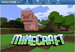 Игры @Mail.ru опубликовали пародийный ролик об игре Майкрафт