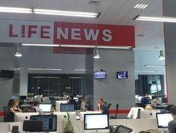 Life News вновь сел в лужу, послав спецназ из Нидерландов за Гиркиным