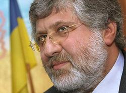 Следственный комитет РФ арестовал имущество Коломойского в Москве