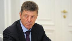 Козак уверен, что Крым привлечет инвесторов со всего мира