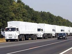 Москва заявляет, что ее конвой не нарушил международное право