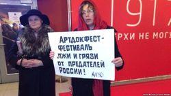 В Москве сорвали показ фильма о войне в Донбассе
