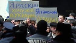 КСУ  рассматривает законность крымского референдума