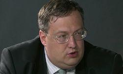 Криминалитет бежит из Донбасса, ухудшая ситуацию в Украине – Геращенко
