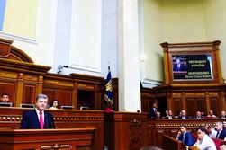 Группа «Укроп» устроила демарш во время выступления Порошенко в Раде