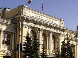 Почему телодвижения Банка России не влияют на курс рубля