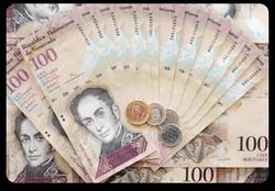 У Венесуэлы нет денег даже для печати собственной валюты