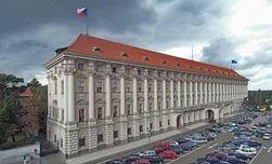 МИД Чехии считает нелегитимной дипмиссию ДНР