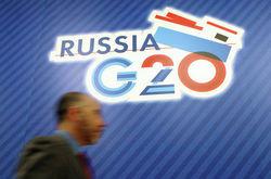 Сирийский вопрос стал главным на саммите G20