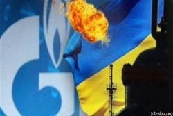 """""""Газпром"""" передумал подавать в суд на Украину"""