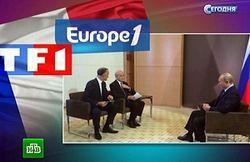 России не нужен юго-восток Украины – Путин
