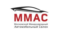 Московский автосалон открывается 29 августа